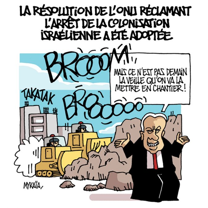 LA RÉSOLUTION DE L'ONU RÉCLAMANT L'ARRÊT DE LA COLONISATION A ÉTÉ ADOPTÉE