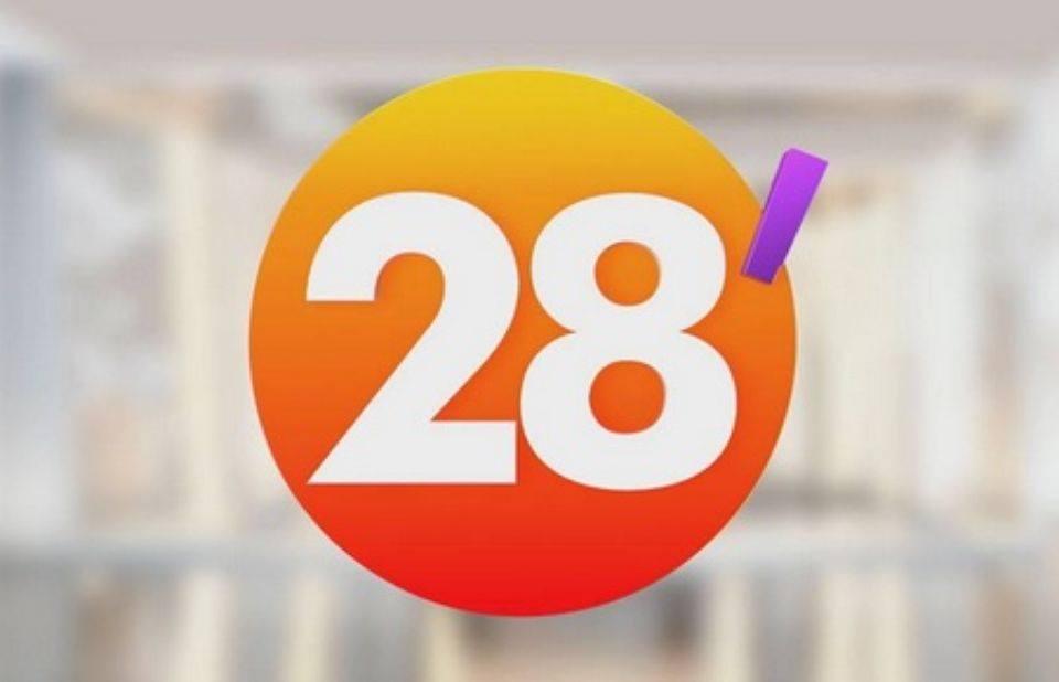 """"""" 28 Minutes """" du 4 avril 2020 sur ARTE"""