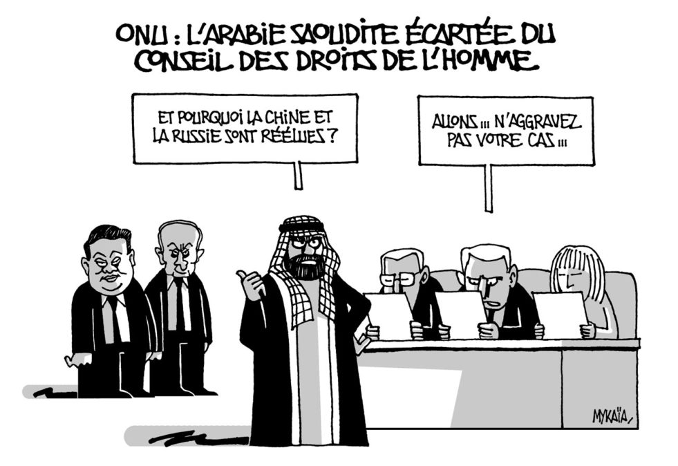 L'Arabie Saoudite écartée du conseil des droits de l'homme de l'ONU